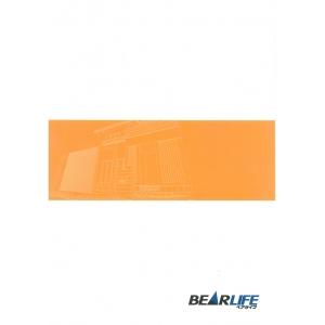 広島の新築・リフォーム・増改築「プレザーホーム」 カタログ「BEARLIFEカタログ」