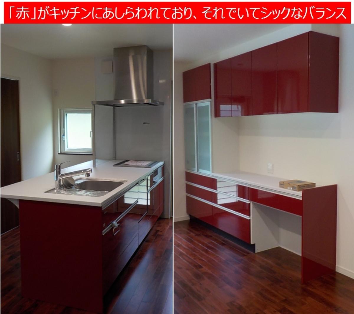 広島の新築・リフォーム・増改築「プレザーホーム」 施工例「赤」がキッチンにあしらわれており、それでいてシックなバランス」