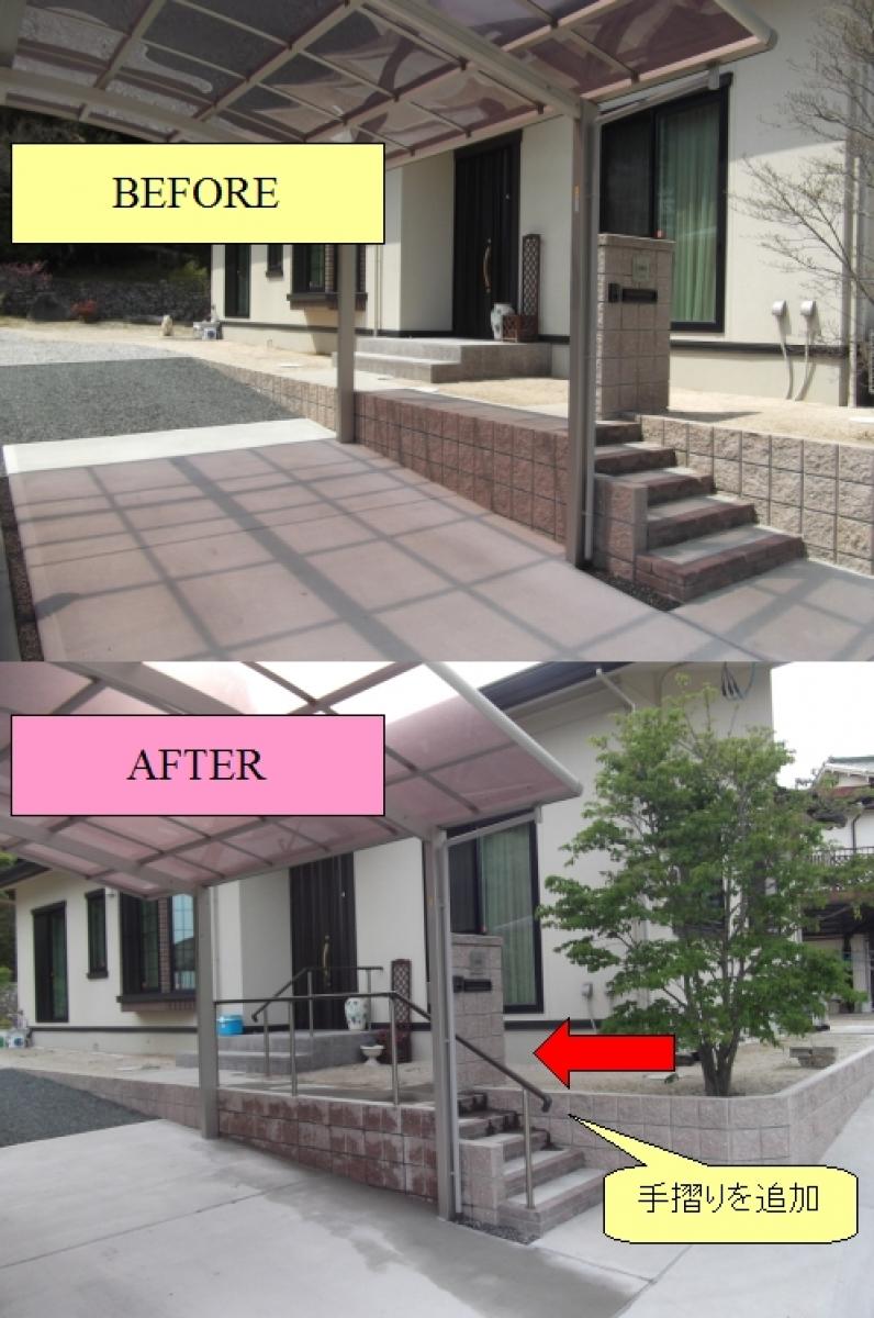広島の新築・リフォーム・増改築「プレザーホーム」 施工例「【高齢化社会を迎え安全・安心な家作りに♪】」