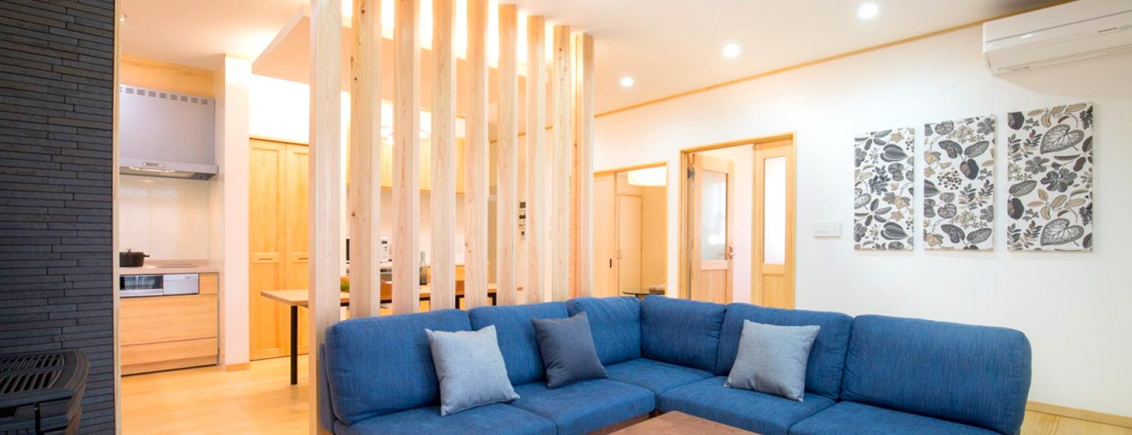 広島の新築・リフォーム・増改築「プレザーホーム」 年月と共に強さを増す 高品質のムク材