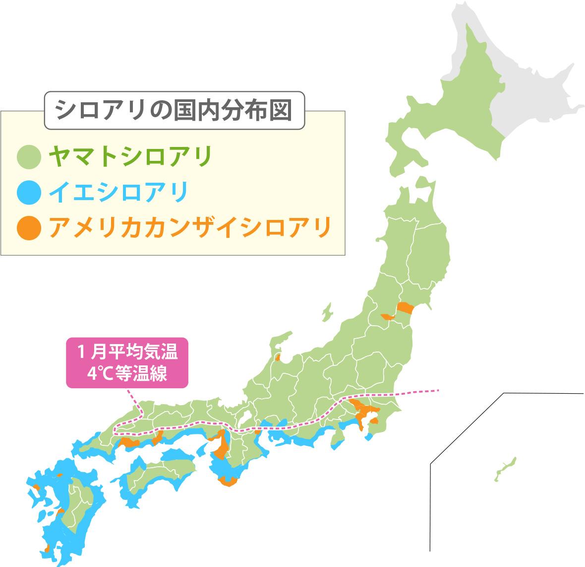 広島の新築・リフォーム・増改築「プレザーホーム」 シロアリの国内分布図